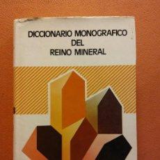 Livres d'occasion: DICCIONARIO MONOGRÁFICO DEL REINO ANIMAL. VOX. BIBLOGRAF. Lote 218106667