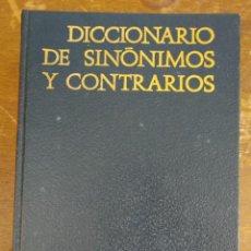 Diccionarios de segunda mano: DICCIONARIO DE SINÓNIMOS Y CONTRARIOS PYMY 32. Lote 218536022