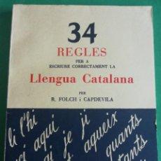 Diccionarios de segunda mano: 34 REGLES PER A ESCRIURE CORRECTAMENT LA LLENGUA CATALANA ANY 1953. Lote 219615541