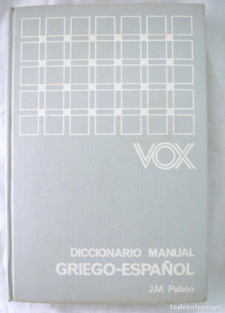 LIBRO DICCIONARIO GRIEGO-ESPAÑOL VOX, J.M. PABÓN, 1981, ISBN 84-7153-192-5 TAPA DURA (Libros de Segunda Mano - Diccionarios)