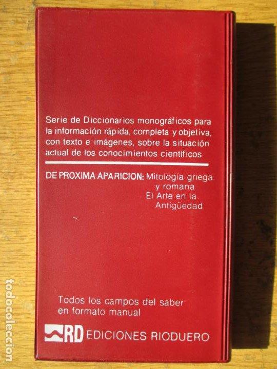 Diccionarios de segunda mano: DICCIONARIOS RIODUERO. SÍMBOLOS. ILUSTRACIONES Y NOTAS MARGINALES. 1983 - Foto 2 - 220655961