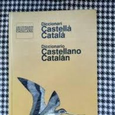 Diccionarios de segunda mano: DICCIONARI CASTELLA CATALA. ENCICLOPEDIA CATALANA +. Lote 220979820