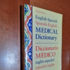 Diccionarios de segunda mano: DICCIONARIO MÉDICO. INGLÉS-ESPAÑOL. ENGLISH-SPANISH. GLENN T. ROGERS. BILINGUE. BUEN ESTADO. DIFICIL. Lote 221514126