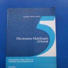Diccionarios de segunda mano: DICCIONARIO MULTILINGÜE - AL BORAK. Lote 221594855