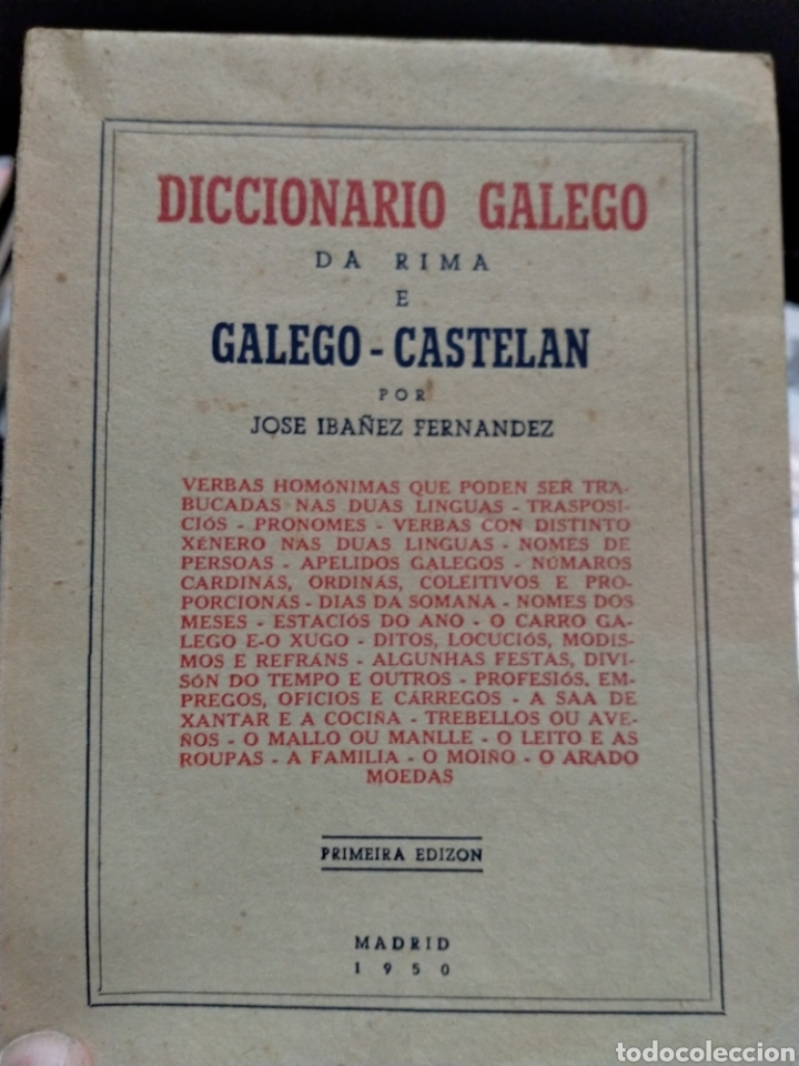 JOSÉ IBÁÑEZ FERNÁNDEZ - DICCIONARIO GALEGO DA RIMA (Libros de Segunda Mano - Diccionarios)