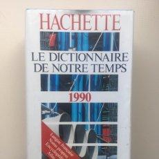 Diccionarios de segunda mano: HACHETTE. Lote 221813387