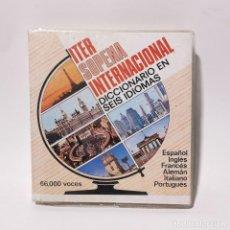 Libri di seconda mano: LIBRO - ITER SOPENA INTERNACIONAL - DICCIONARIO EN SEIS IDIOMAS / 3457. Lote 223326831
