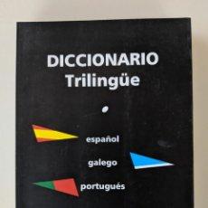 Libri di seconda mano: DICCIONARIO TRILINGÜE - ESPAÑOL GALEGO PORTUGUES - EDITA JCV 95. Lote 224083287