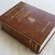 Diccionarios de segunda mano: DICCIONARIO MANUAL E ILUSTRADO DE LA LENGUA ESPAÑOLA – ESPASA CALPE 1989 – 4ª EDICION REAL ACADEMIA. Lote 226883325
