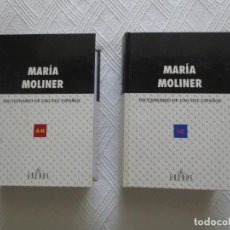 Diccionarios de segunda mano: DICCIONARIO MARÍA MOLINER. Lote 227754180