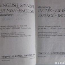 Diccionarios de segunda mano: DICCIONARIO ESPAÑOL INGLES SOPENA. Lote 227768900