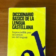 Diccionarios de segunda mano: DICCIONARIO BASICO DE LA LENGUA CASTELLANA, NUMERO 1504/ 108, (BRUGUERA). Lote 227784365