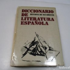 Diccionarios de segunda mano: GERMÁN BLEIBERG, JULIÁN MARIAS DICCIONARIO DE LITERATURA ESPAÑOLA Q4138T. Lote 227826590