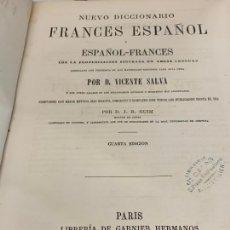 Diccionarios de segunda mano: ANTIGUO DICCIONARIO FRANCES-ESPAÑOL AÑO 1870. MIDE UNOS 28X20CMS. 888PAGS. Lote 229382585