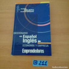 Diccionarios de segunda mano: DICCIONARIO ESPAÑOL INGLES. Lote 230576465