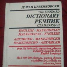 Diccionarios de segunda mano: DICCIONARIO ENGLISH - MACEDONIAN / MACEDONIAN - ENGLISH. Lote 235108315