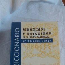 Diccionarios de segunda mano: DICCIONARIO DE SINÓNIMOS Y ANTÓNIMOS. Lote 235416730