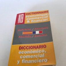 Diccionarios de segunda mano: DICCIONARIO ECONÓMICO, COMERCIAL Y FINANCIERO. Lote 235727355