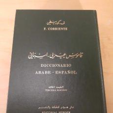 Diccionarios de segunda mano: DICCIONARIO ÁRABE ESPAÑOL. F. CORRIENTE. EDITORIAL HERDER. Lote 236704505