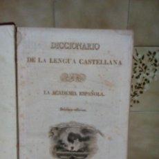 Diccionarios de segunda mano: DICCIONARIO DE LA LENGUA CASTELLANA. 1852. Lote 237551295