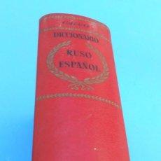 Libri di seconda mano: EXCEPCIONAL DICCIONARIO RUSO - ESPAÑOL - EDITORIAL RAMON SOPENA. Lote 240815295