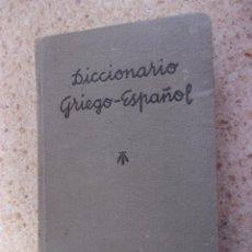 Libri di seconda mano: DICCIONARIO GRIEGO - ESPAÑOL.. Lote 242072240