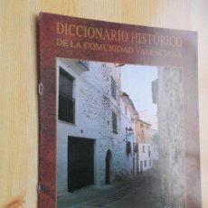 Diccionarios de segunda mano: DICCIONARIO DE LA COMUNIDAD VALENCIANA-Nº 38 - JACARILLA - JUNTA DEMOCRÁTICA. Lote 244757885