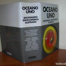 Diccionarios de segunda mano: OCEANO UNO / DICCIONARIO ENCICLOPÉDICO ILUSTRADO. Lote 244917765