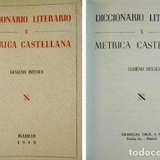 Diccionarios de segunda mano: BESSES, GIMENO. DICCIONARIO LITERARIO Y MÉTRICA CASTELLANA. 1949.. Lote 245253155