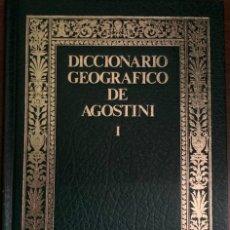 Diccionarios de segunda mano: DICCIONARIO GEOGRAFICO DE AGOSTINI - 4 TOMOS COMPLETO. Lote 245308890