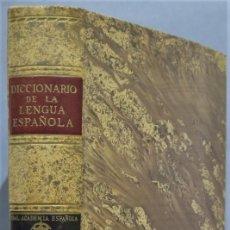 Diccionarios de segunda mano: 1956.- DICCIONARIO DE LA LENGUA ESPAÑOLA. Lote 245486260