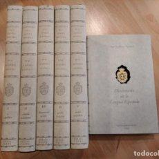 Diccionarios de segunda mano: 'DICCIONARIO DE LA LENGUA ESPAÑOLA'. VIGÉSIMA PRIMERA EDICIÓN. 1992. REAL ACADEMIA ESPAÑOLA. Lote 245571335