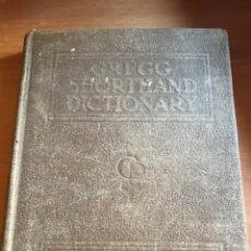 Diccionarios de segunda mano: DICCIONARIO GREGG SHORTHAND 1947. Lote 246111615