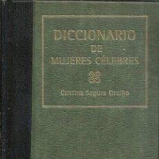 Diccionarios de segunda mano: DICCIONARIO DE MUJERES CÉLEBRES. PUBLICADO EN 1998 - CRISTINA SEGURA GRAIÑO. Lote 246263260