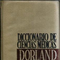 Diccionarios de segunda mano: DICCIONARIO DE CIENCIAS MÉDICAS DORLAND. PUBLICADO EN 1965. Lote 246270575
