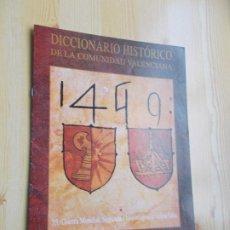 Diccionarios de segunda mano: DICCIONARIO DE LA COMUNIDAD VALENCIANA-Nº 35- GUERRA MUNDIAL, SEGUNDA-HISTORIOGRAFÍA VALENCIANA. Lote 246560665