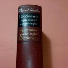 Diccionarios de segunda mano: 1967 DICCIONARIO INGLES ESPAÑOL/ESPAÑOL INGLES,ED. R. SOPENA,MANUAL AMADOR, TAPA DURA PIEL. Lote 247770200