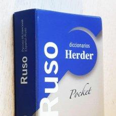 Libri di seconda mano: DICCIONARIO POCKET HERDER RUSO PYCCKO-ESPAÑOL ESPAÑOL-RUSO - RUIZ-ZORRILLA CRUZATE, MARC - VILARÓ CO. Lote 247940365