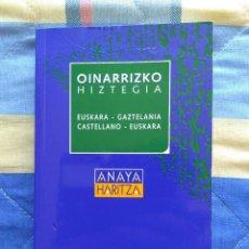 Diccionarios de segunda mano: DICCIONARIO EUSKERA - CASTELLANO - OINARRIZKO HIZTEGIA EUSKARA - GAZTELANIA (6º EDICIÓN 2007). Lote 249143255