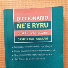 Diccionarios de segunda mano: DICCIONARIO GUARANI CASTELLANO. Lote 250310865
