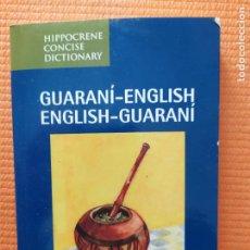Diccionarios de segunda mano: DICCIONARIO GUARANI INGLES ENGLISH DICTIONARY. Lote 250311490