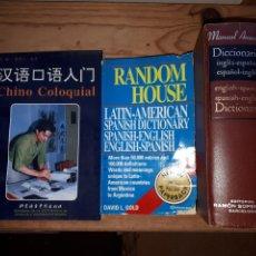 Diccionarios de segunda mano: LOTE. 3 LIBROS.DICCIONARIOS.CHINO.LATINO AMERICANO.ESPAÑOL INGLES.. Lote 251118210