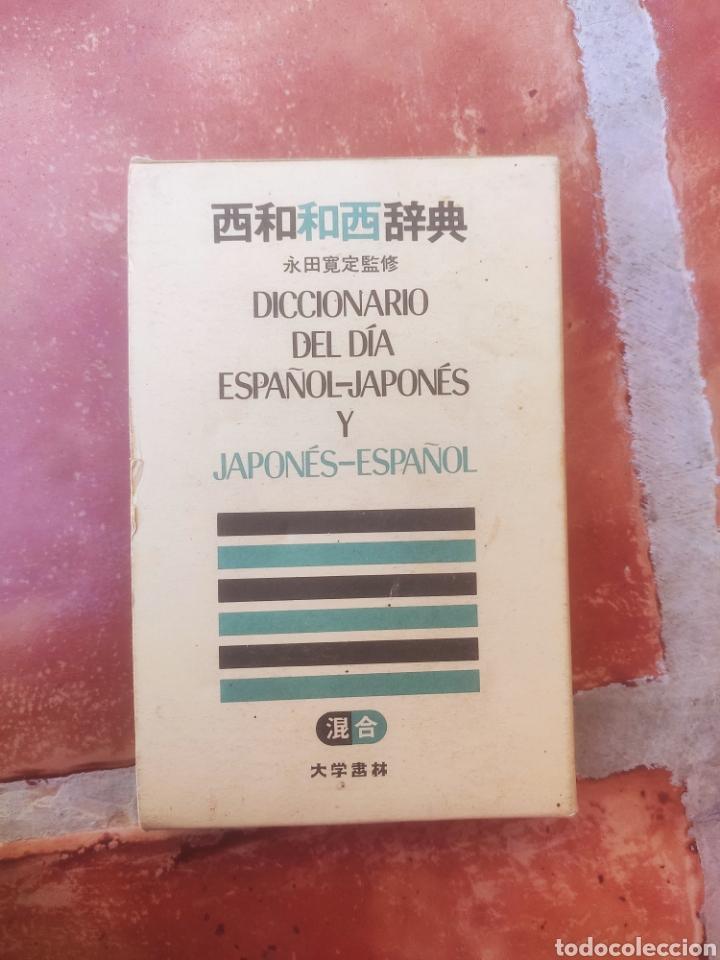Diccionarios de segunda mano: Diccionario del día Español-Japones , Japones-Español - Foto 2 - 253427235
