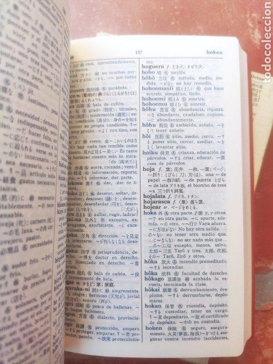 Diccionarios de segunda mano: Diccionario del día Español-Japones , Japones-Español - Foto 8 - 253427235