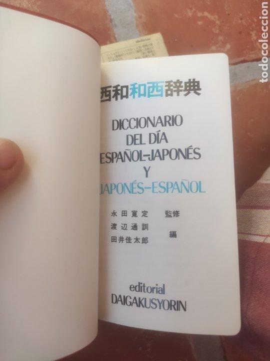 Diccionarios de segunda mano: Diccionario del día Español-Japones , Japones-Español - Foto 9 - 253427235