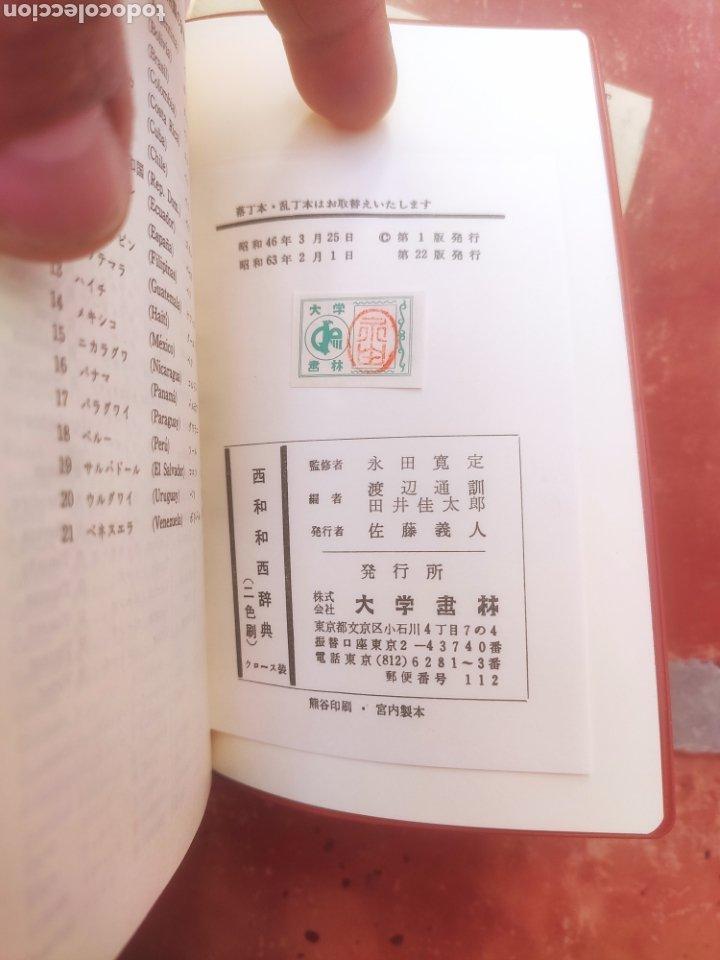 Diccionarios de segunda mano: Diccionario del día Español-Japones , Japones-Español - Foto 10 - 253427235