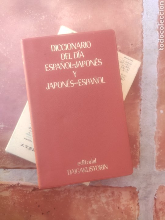 DICCIONARIO DEL DÍA ESPAÑOL-JAPONES , JAPONES-ESPAÑOL (Libros de Segunda Mano - Diccionarios)
