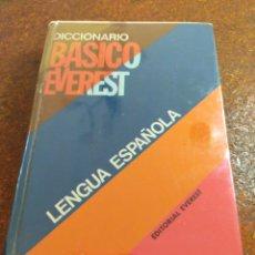 Diccionarios de segunda mano: DICCIONARIO BÁSICO EVEREST LENGUA ESPAÑOLA. Lote 253965460