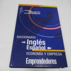 Diccionarios de segunda mano: DICCIONARIO INGLÉS-ESPAÑOL ECONOMÍA Y EMPRESA W6532. Lote 254672505