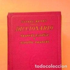 Diccionarios de segunda mano: 1965 DICCIONARIO FRANCES-ESPAÑOL/ESPAÑOL-FRANCES, EDITORIAL REYES, TAPA DURA TELILLA. Lote 254849985